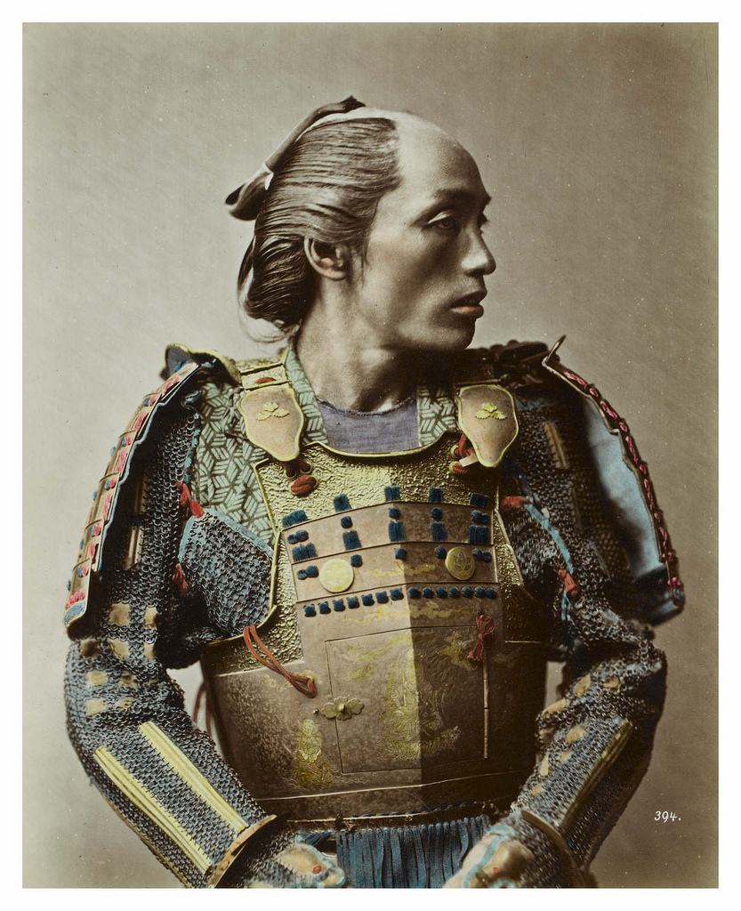 history of the japanese samurai The discipline of the game also resonated with japan's history of samurai code, bushido (kelly, 2009 gripentrog, 2010) early american-japanese baseball asahi, the 1917 japanese baseball champions (photo from j arai photo collection/wing luke.
