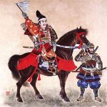 The Shogunates of Japan