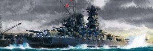 Yamato goes to war! / tamiya.com